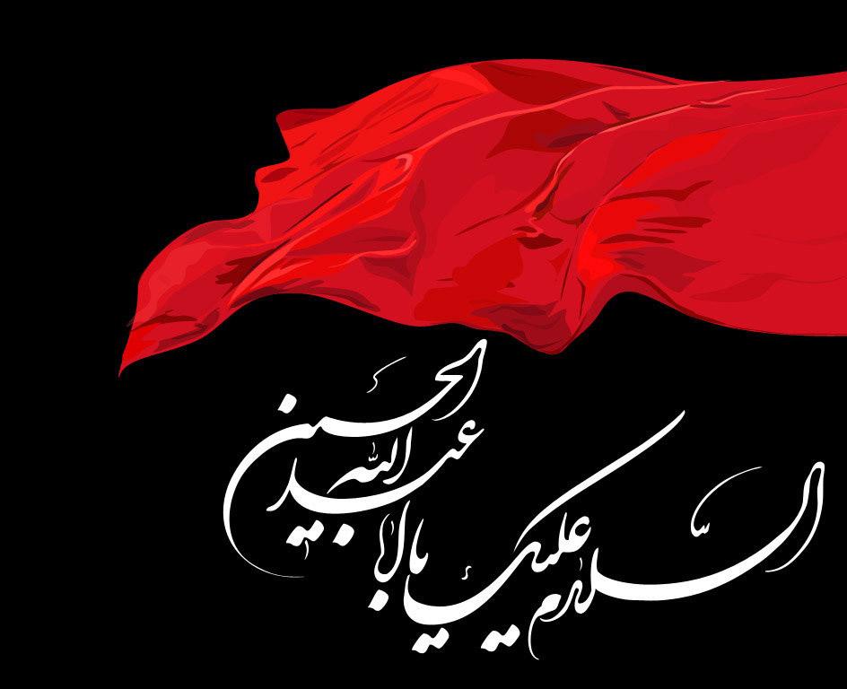 عکس های محرم + متن تسلیت و عکس نوشته پروفایل محرم