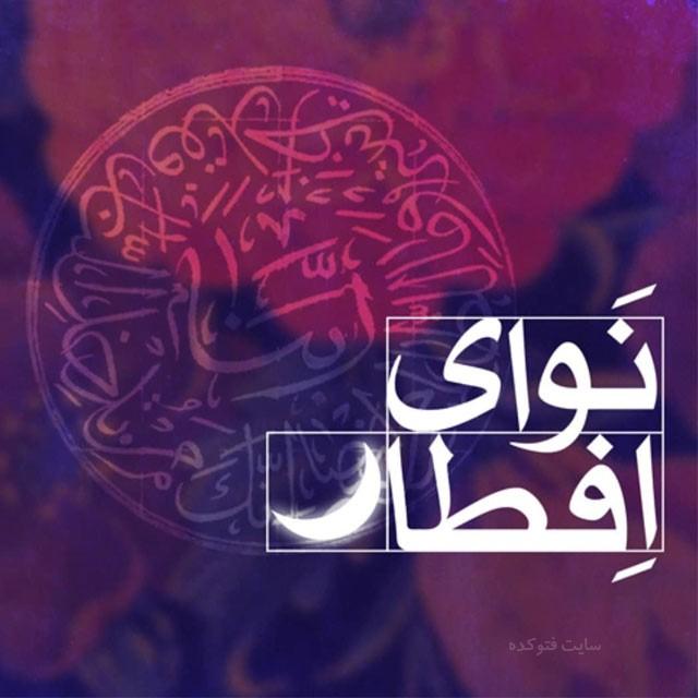 عکس نوشته دار و متن تبریک ماه رمضان