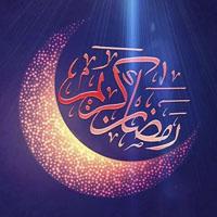 تبریک ماه مبارک رمضان | پیام تبریک رمضان 97 با شعر و متن