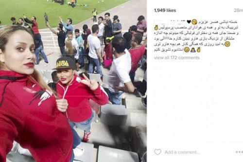 عکس لو رفته همسر حسین ماهینی در امارات ورزشگاه