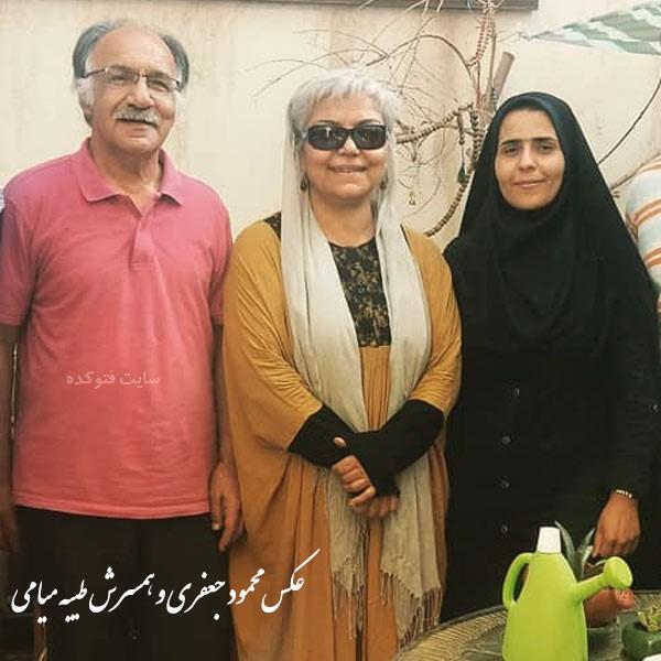 عکس های محمود جعفری و همسرش طیبه میامی
