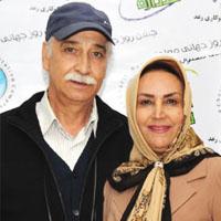 محمود پاک نیت و همسرش مهوش + زندگی شخصی