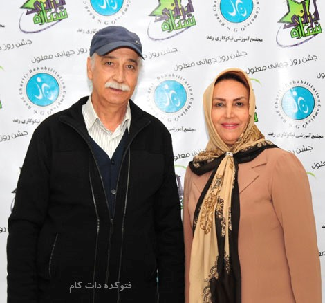 عکس مهوش صبرکن و همسرش محمود پاک نیت