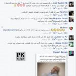 مجید خراطها سرطان گرفت