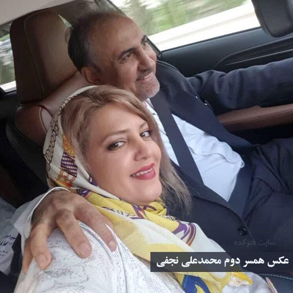عکس همسر دوم محمدعلی نجفی میترا استاد