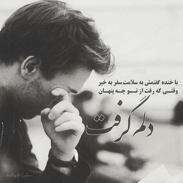 عکس پروفایل غمگین پسرانه + متن های غمگین پسر دل شکسته