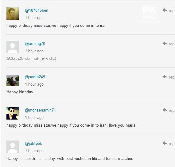 هجوم ایرانی ها به پیج ستاره تنیس,اینستاگرام ماریا شاراپووا,هجوم مردم به صفحه اینستاگرام ماریا شاراپووا,هجوم محترمانه مردم به پیج ستاره تنیس جهان,هجوم مردم