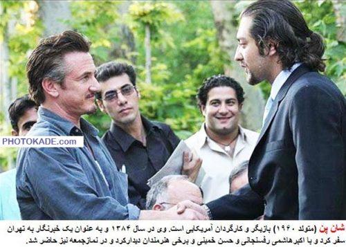 عکس شان پن در ایران