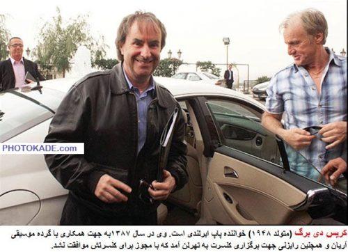 عکس کریس دی برگ در ایران