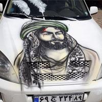 عکس ماشین نویسی در محرم + نوشته پشت ماشین محرم