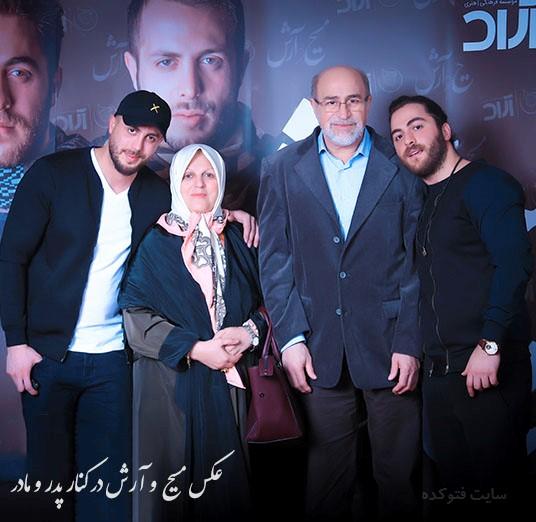 عکس خانوادگی مسیح و آرش عدل پرور