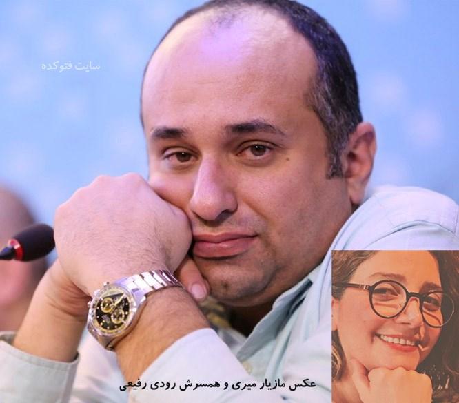عکس مازیار میری و همسرش رودی رفیعی + بیوگرافی