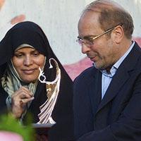 بیوگرافی محمدباقر قالیباف و همسرش زهرا مشیر + عکس خانوادگی