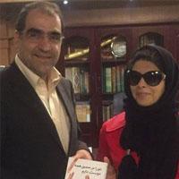دیدار وزیر بهداشت و مریم حیدرزاده با عکس