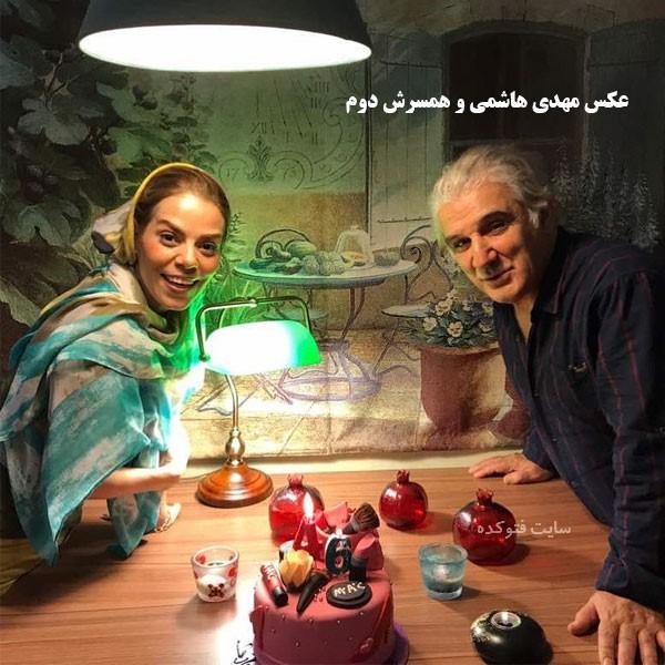 عکس مهدی هاشمی و همسر دوم مهنوش صادقی
