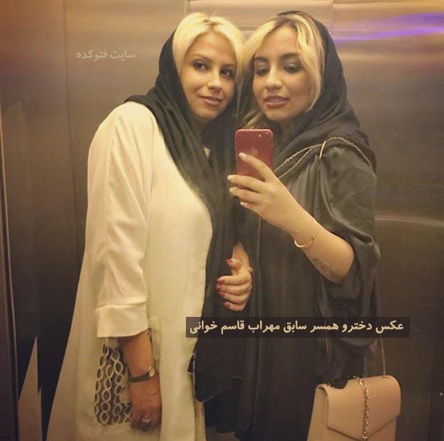 عکس نیروانا دختر و مریم گلرو همسر اول مهراب قاسم خانی