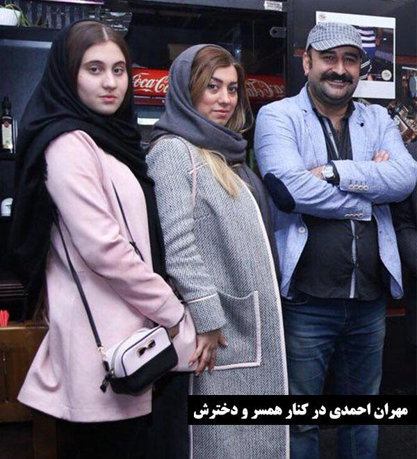 مهران احمدی و همسرش با عکس جدید دخترش