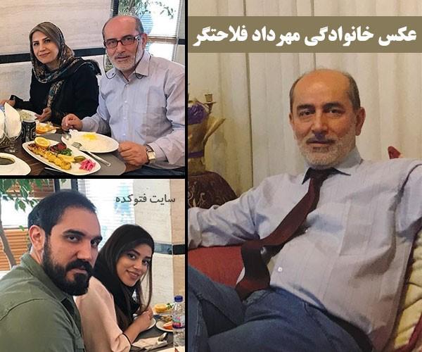 همسر مهرداد فلاحتگر بازیگر با عکس خانوادگی