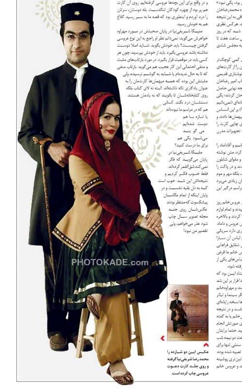 ملیکا شریفی نیا و همسرش + زندگینامه