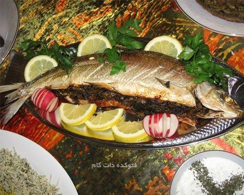 ماهی از مواد شادی آور طبیعی + خواص