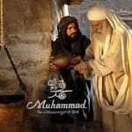حذف فیلم محمد رسول الله از اسکار