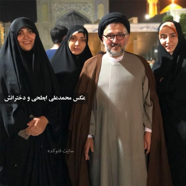 عکس های محمدعلی ابطحی و دخترانش + بیوگرافی