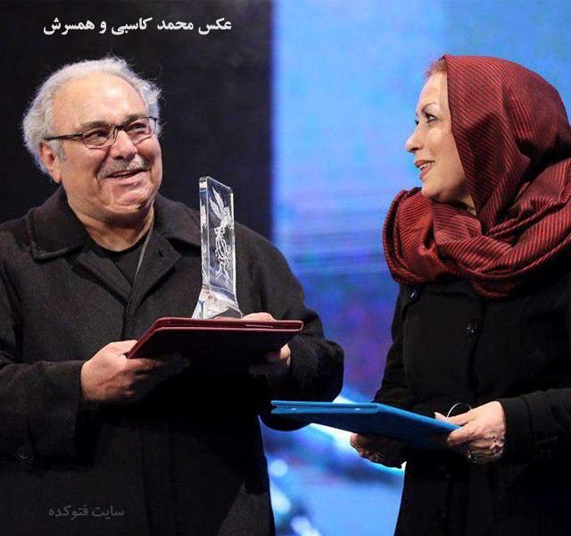 عکس محمد کاسبی و همسرش + بیوگرافی