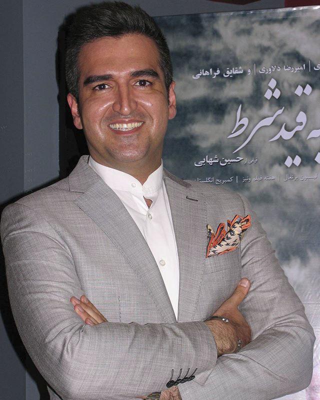 عکس و بیوگرافی محمد سلیمی مجری
