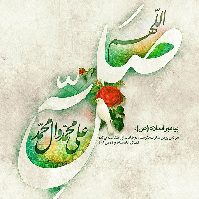 عکس نوشته مبعث پیامبر اکرم با متن زیبا