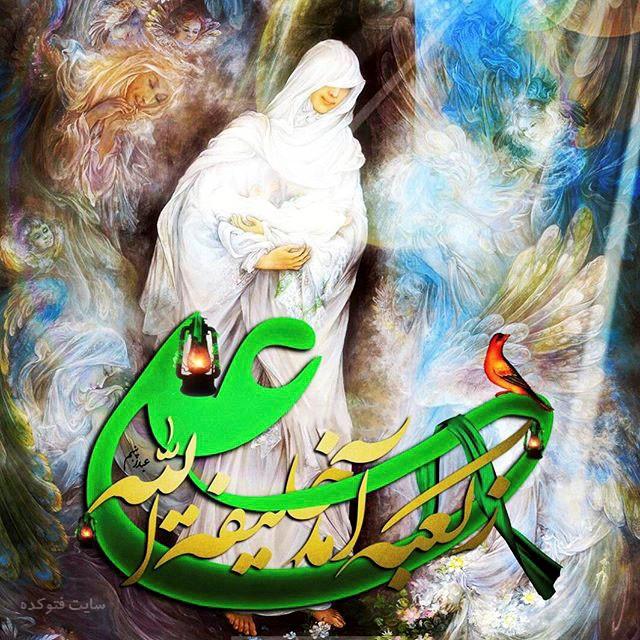 متن تبریک ولادت امام علی با عکس زیبا