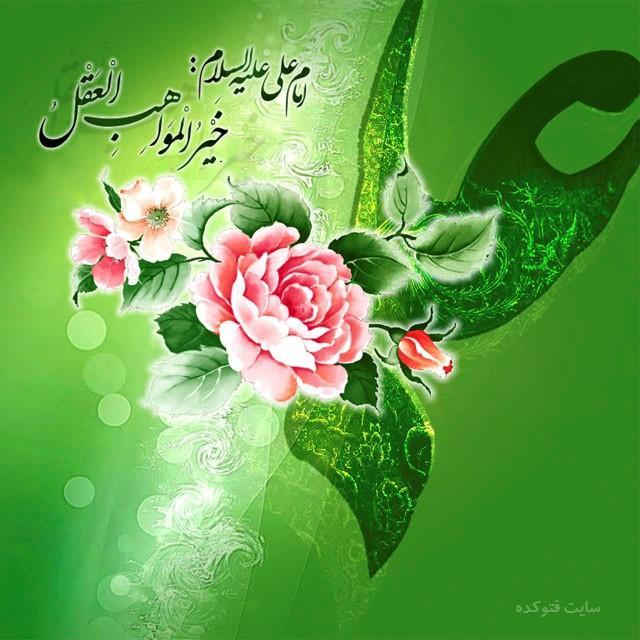 متن تبریک ولادت امام علی با عکس پروفایل