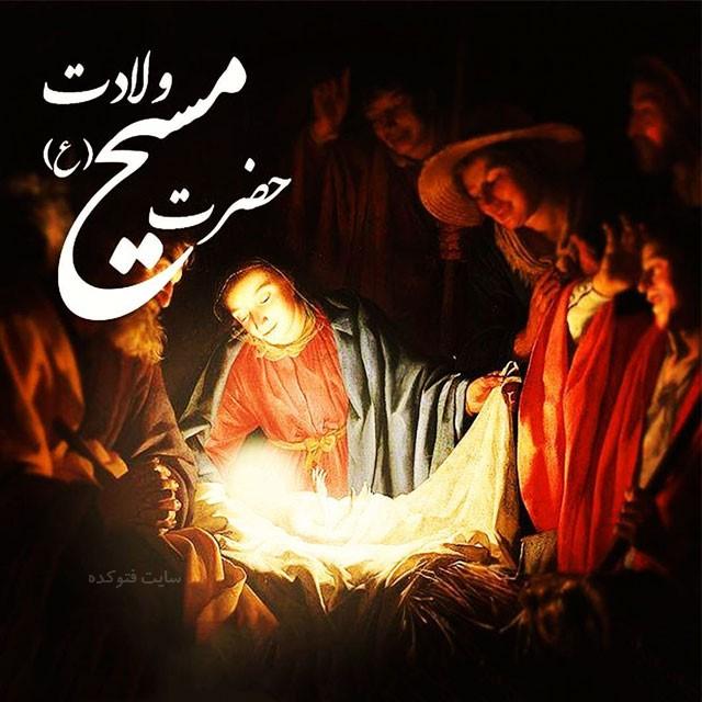 متن انگلیسی درباره کریسمس با عکس نوشته