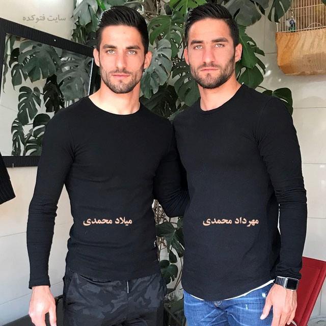 عکس میلاد و مهرداد محمدی دو برادر فوتبالیست + بیوگرافی