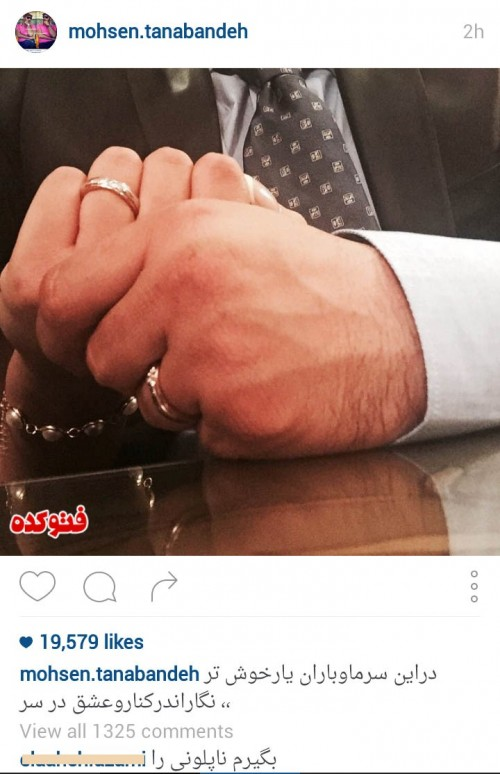 محسن تنابنده ازدواج کرد با عکس,ازدواج محسن تنابنده,عکس ازدواج محسن تنابنده,عکس جدید محسن تنابنده,بازیگر معروف سریال پایتخت نقی ازدواج کرد,همسر محسن تنابنده