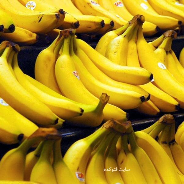 موز از میوه های برای افزایش وزن