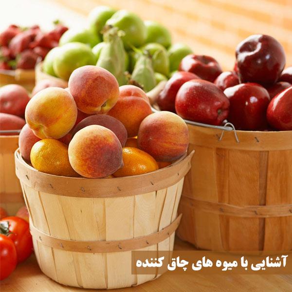 پاسخ به سوال چه میوه هایی باعث چاقی میشود