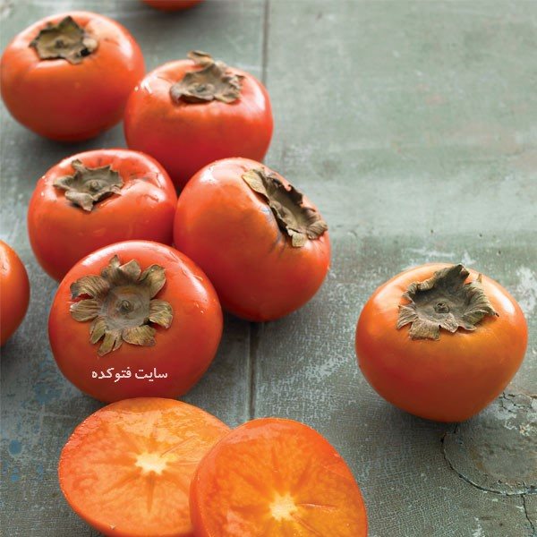 خرمالو از چاق کننده ترین میوه ها