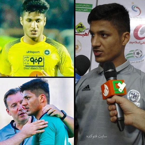 محمد محبی فوتبالیست کیست + عکس و زندگینامه