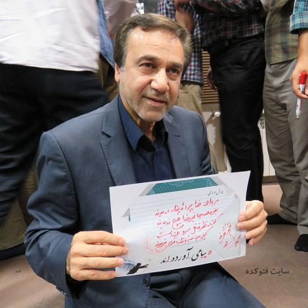mohammad golriz photokade com 6 - بیوگرافی محمد گلریز خواننده + داستان زندگی و همسرش