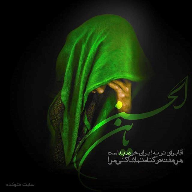 عکس نوشته غمگین پروفایل امام حسین