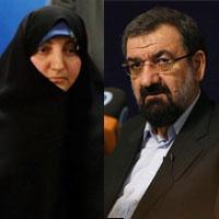بیوگرافی محسن رضایی و همسرش + زندگی شخصی سیاسی