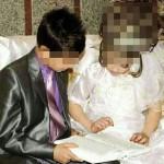 ازدواج محسن و مریم 13 ساله با عکس,ماجرای عروسی محسن و مریم,ازدواج محسن و مریم 13 ساله با عکس خبرساز شد