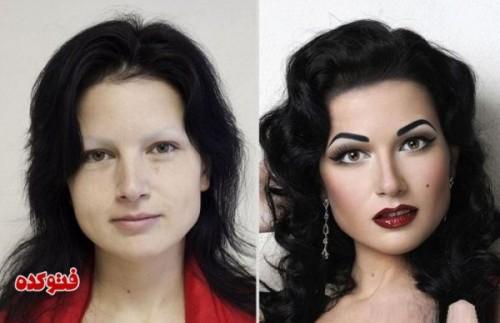 عکس قبل و بعد از آرایش زنان و دختران