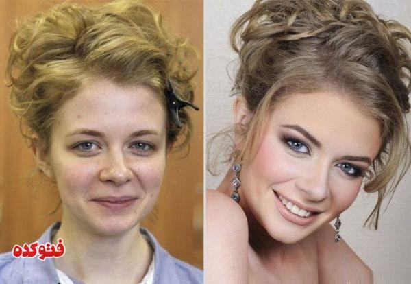 عکس قبل و بعد از آرایش زنان و دختران,معجزه آرایش,عکس عروس قبل و بعد از آرایش,عکس های جالب و شگفت انگیز قبلا از آرایش و بعد از آرایش,عکس افراد قبل ارایش و پس از آرایش,عکس های خنده دار از چهره افراد قبل از آرایش,تصاویر زنان و دختران قبل از آرایش و بعد از آرایش