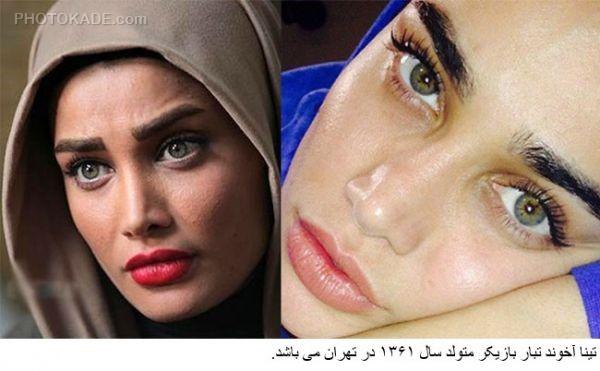 mojezeharayesh-bzg-photokade (13)