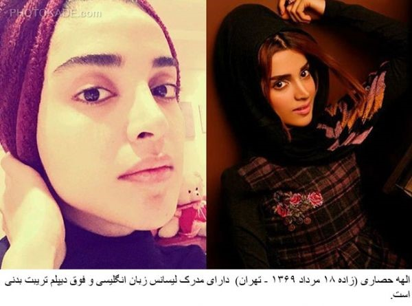 mojezeharayesh-bzg-photokade (16)