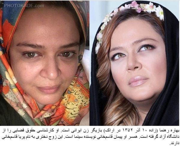 عکس بازیگران زن قبل و بعد از آرایش,عکس بازیگران زن ایرانی قبل و بعد از آرایش,معجزه آرایش در بازیگران زن ایرانی,عکس لو رفته از بازیگران زن ایران قبل از آرایش
