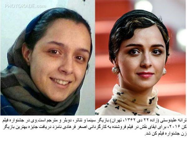mojezeharayesh-bzg-photokade (6)