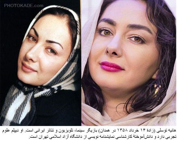 mojezeharayesh-bzg-photokade (7)