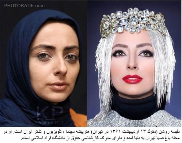 mojezeharayesh-bzg-photokade (8)